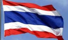 إقفال أكثر من 400 مدرسة بالعاصمة التايلاندية بانكوك حتى الجمعة بسبب تلوث الجو