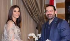 الحريري التقى ستريدا جعجع واتصل بشيخ الازهر معزيا بشقيقته