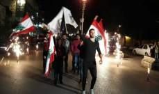 احتفال بعيد الاستقلال أمام السراي الحكومي في النبطية