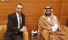 داود شارك في إطلاق الإستراتيجية الوطنية للثقافة في السعودية