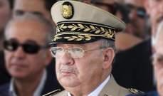 قايد صالح: السبيل الوحيد للخروج من الأزمة يقتضي انتهاج أسلوب الحوار بين الجهات