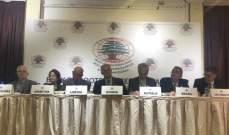 الجامعة اللبنانية الثقافية في العالم تعقد مؤتمرا بالعاصمة الغانية أكرا