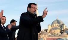رئيس بلدية إسطنبول الجديد: سنبدأ بخدمة 16 مليون إنسان لا شخص أو مجموعة أو حزب