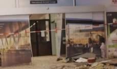 """أوساط الراي: الاعتداء على مطار أبها هو بسياق استراتيجية """"العصا والجزرة"""" الإيرانية"""