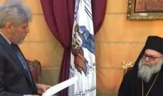 وفد المجلس الارثوذكسي اطلع يوحنا العاشر على توصيات مؤتمره الأول