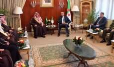 وزير داخلية السعودية ونظيره الجزائري استعرضا العلاقات الثنائية والتعاون المشترك