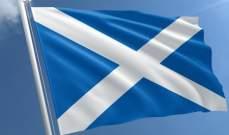 أ.ف.ب: مقتل ثلاثة أشخاص في انهيار جليدي في اسكتلندا