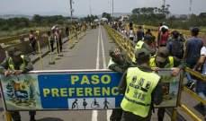 إدارة الهجرة بكولومبيا: المساعدات لفنزويلا ستنقلها سلسلة بشرية عبر الحدود