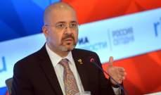 سفير العراق بروسيا: ستنشر قواتنا قريبا على طول الحدود العراقية السورية