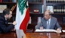 الرئيس عون استقبل وزير المهجرين غسان عطالله وعرض معه شؤون الوزارة