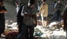 الإندبندنت: اميركا تتهم حكومة سوريا بتطوير أنواع جديدة من الأسلحة الكيمائية