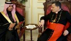 الجمهورية: اليعقوب أكد للراعي أن السعودية لا تكنّ للبنان إلا الخير