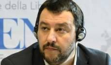 وزير داخلية ايطاليا:لا يمكن للسفن التابعة لمنظمات أجنبية أن تملي سياسات الهجرة الإيطالية