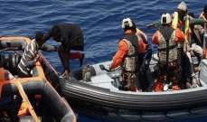 السلطات الإسبانية أنقذت 340 مهاجرا في البحر المتوسط