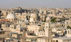 سبوتنيك: قتلى وجرحى إثر انفجار مستودع مواد كيميائية في ريف حلب الغربي