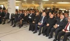 """إطلاق """"أكاديمية بشير الجميّل"""" في جامعة الروح القدس"""