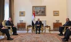 بومبيو التقى السيسي واستعرض معه استراتيجية بلاده في الشرق الأوسط