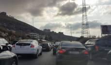 حل لازدحام بيروت– جونيه؟
