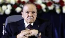 بوتفليقة: دوائر تستهدف الجزائر مع اقتراب انتخابات الرئاسة