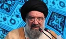 خاتمي: العدو لجأ إلى شن الحرب الإقتصادیة لعجزه عن المواجهة العسكریة مع إيران