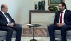 مصادر الجمهورية: عون والحريري سيوسعان اتصالاتهما لمنع أي هزة حكومية ليس أوانها