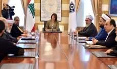 """الحسن إلتقت هيئة العلماء المسلمين وبحثت شؤونا فلسطينية مع """"الاونروا"""""""