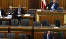 دردشة جانبية بين بري والحريري وخليل وعدوان بالمجلس بقضية المصرف المركزي