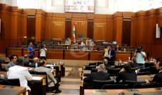 جمعية الصناعيين ترحب بانتخاب صناعيين رؤساء للجان نيابية