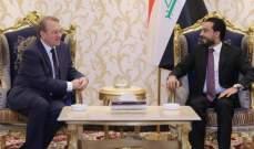 الحلبوسي أكد لبوغدانوف حرص العراق على الاستفادة من خبرات روسيا بمجال الطاقة