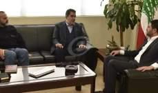 الغريب استقبل الساحلي والسفير الألماني ورئيس بلدية الشويفات