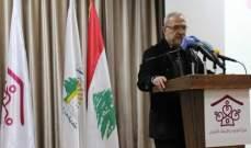 بلدية حارة حريك افتتحت مركز التوجيه والارشاد الاسري