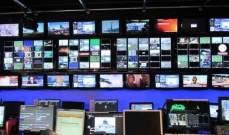 قصة إشكالات العلاقة بين القضاء والإعلام وهيئة الإشراف