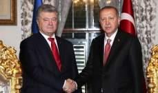 رئيس أوكرانيا: نعول على مساعدة تركيا بإعادة البنية التحتية في دونباس