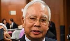 عبد الرزاق نفى التهم الموجهة إليه بالفساد في أولى جلسات محاكمته في ماليزيا