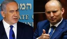 اتفاق بين نتانياهو بينيت على الذهاب لانتخابات مبكرة