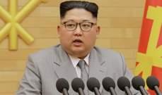 رويترز: رئيس كوريا الشمالية يشرف على تجربة سلاح تكتيكي جديد