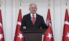 يلدريم: لن نسمح لأي سوري يإخلال الأمن في تركيا