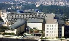 """الخارجية الإسرائيلية تستدعي السفيرة الفرنسية رفضا لـ """"تصريحات عنصرية"""""""