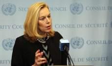 وزيرة هولندية تعلن عن وقف تصدير الأسلحة إلى السعودية ومصر والإمارات