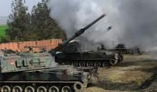 """الأناضول: الجيش التركي يقصف مواقع لـ """"قسد"""" شمالي سوريا"""
