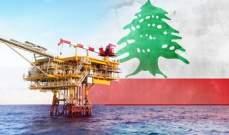 """""""كامب دايفيد"""" اقتصادي بين مصر واسرائيل ولبنان من أبرز المُسْتَهدفين"""