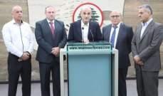 جعجع اكد بعد لقائه رئيس بلدية العاقورة انه ضد أي تقسيم للبلدة
