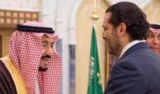 بين الحريري والسعودية... توتّر غير مسبوق!