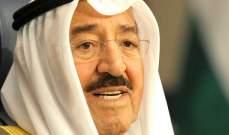 أمير الكويت أصدر مرسوما بتشكيل الحكومة الجديدة للبلاد