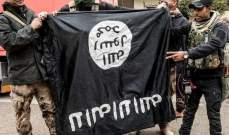 """الغارديان: انهيار آخر معاقل تنظيم """"داعش"""" الارهابي في سوريا"""