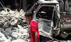 النشرة: تجدد سقوط قذائف الهاون على احياء مدينة دمشق