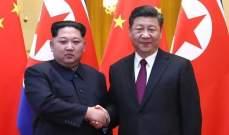 صحيفة يابانية:زعيم كوريا الشمالية طلب مساعدة الصين لإنهاء العقوبات سريعا