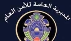 الأمن العام: ضومط أوقف بناء لاشارة القضاء للقائه السفير الإسرائيلي بالسويد