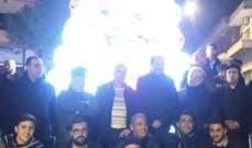 بلدية رياق - حوش حالا أنارت شجرة الميلاد