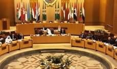 فلسطين تدعو لاجتماع طارئ لجامعة الدول العربية على مستوى المندوبين